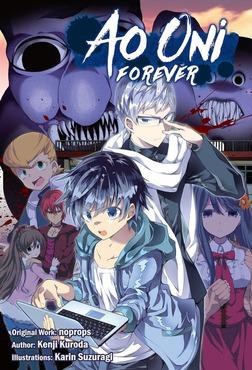 Ao Oni: Forever-電子書籍