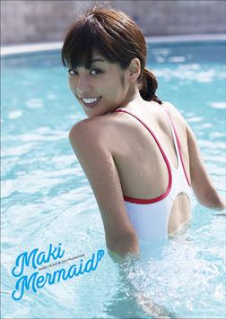 岡副麻希 Maki Mermaid-電子書籍