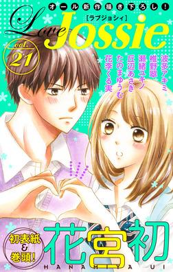 Love Jossie Vol.21-電子書籍