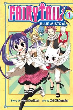 Fairy Tail Blue Mistral 1-電子書籍