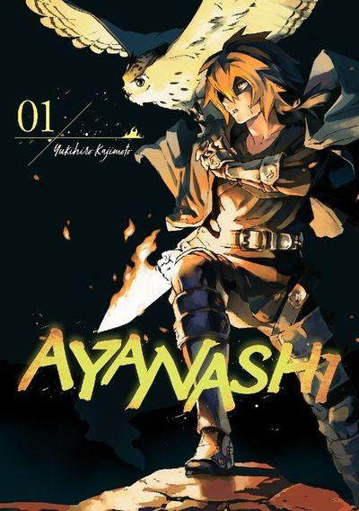 Ayanashi Volume 1