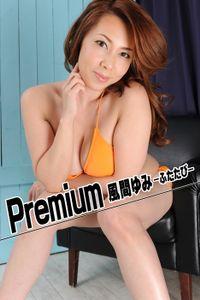 Premium 風間ゆみ -ふたたび-
