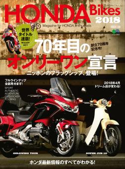 HONDA Bikes 2018-電子書籍
