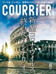 COURRiER Japon (クーリエジャポン)[電子書籍パッケージ版] 2020年 6月号