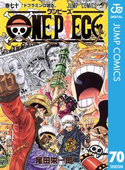 ONE PIECE モノクロ版 70-電子書籍