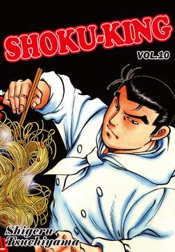 SHOKU-KING, Volume 10-電子書籍