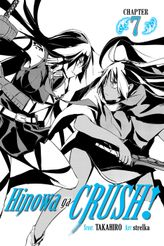 Hinowa ga CRUSH!, Chapter 7