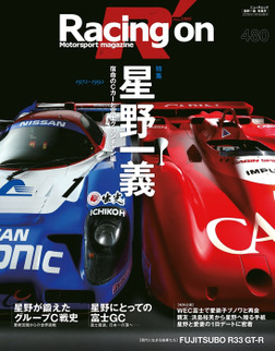 Racing on No.480-電子書籍