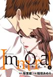 Immoral / 3