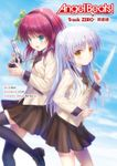 Angel Beats! -Track ZERO- 新装版