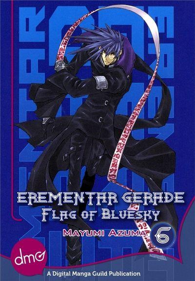 EREMENTAR GERADE: Flag of Bluesky Vol. 6