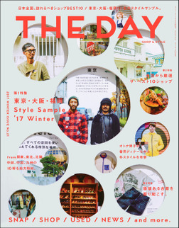 THE DAY 2017 Mid Winter Issue-電子書籍