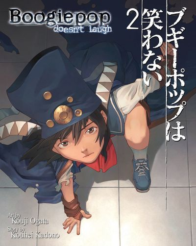 Boogiepop Doesn't Laugh Vol. 2