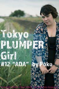 "Tokyo PLUMPER Girl #12 ""ADA""【ぽっちゃり女性の写真集】"