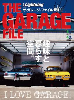 別冊Lightning Vol.134 ザ・ガレージ・ファイル#6-電子書籍