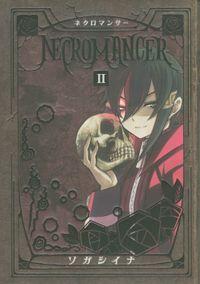 NECROMANCER(2)