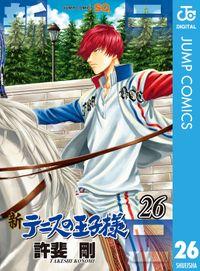 新テニスの王子様 26