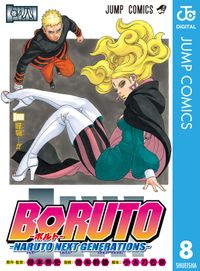 BORUTO-ボルト- -NARUTO NEXT GENERATIONS- 8