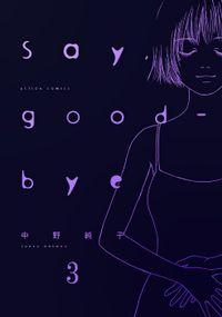 Say,good-bye 3