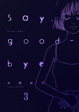 Say,good-bye 3-電子書籍