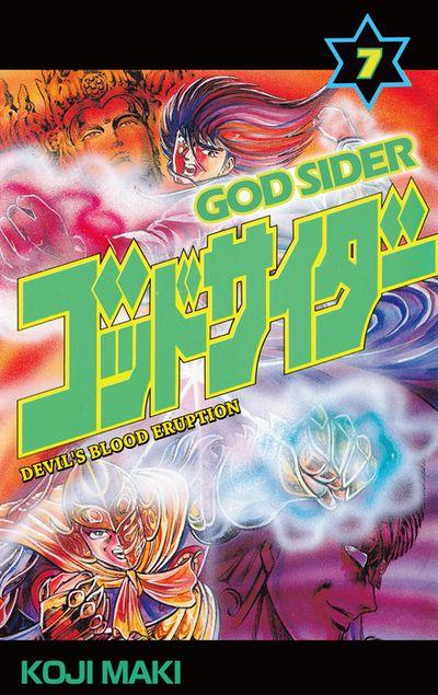 GOD SIDER, Volume 7