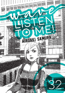 Wave, Listen to Me! Chapter 32