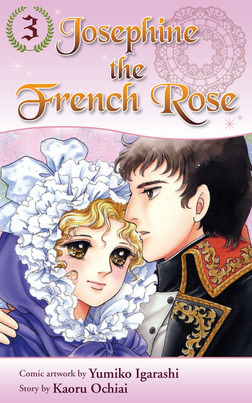 Josephine the French Rose 3-電子書籍
