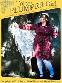 "Tokyo PLUMPER Girl #02 ""megumi Part2"""