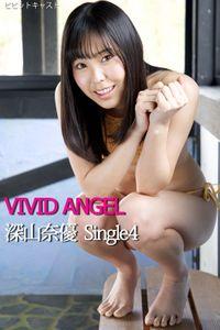 VIVID ANGEL 深山奈優 Single4