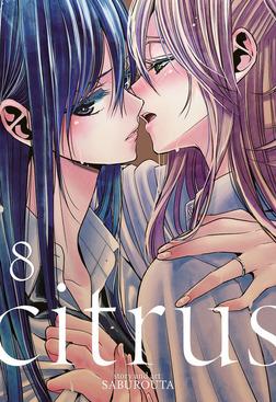 Citrus Vol. 8-電子書籍