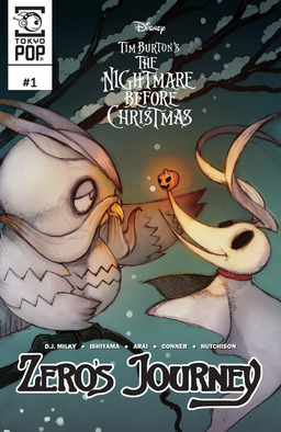 Disney Manga: Tim Burton's The Nightmare Before Christmas: Zero's Journey Issue #1