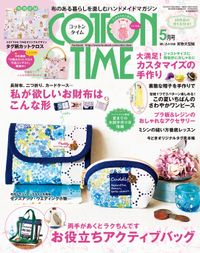 COTTON TIME 2016年 05月号