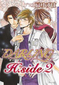 H.side2~DARLING~
