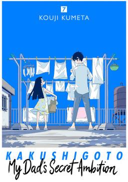 Kakushigoto: My Dad's Secret Ambition 7