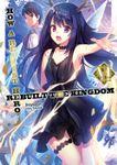 How a Realist Hero Rebuilt the Kingdom: Volume 6