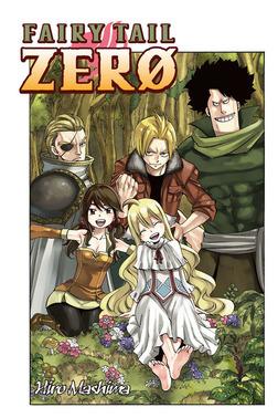 Fairy Tail Zero 1-電子書籍
