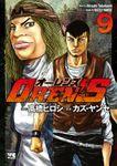 OREN'S 9