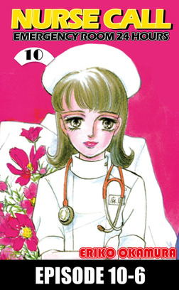 NURSE CALL EMERGENCY ROOM 24 HOURS, Episode 10-6-電子書籍