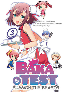 BAKA & TEST : SUMMON THE BEASTS 3