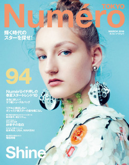 Numero Tokyo 2016年3月号-電子書籍