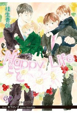 Happy Life-電子書籍