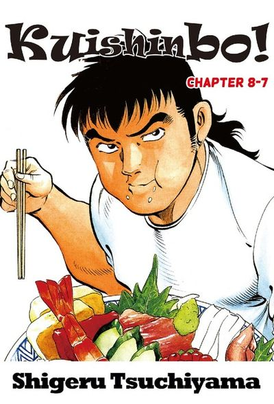 Kuishinbo!, Chapter 8-7