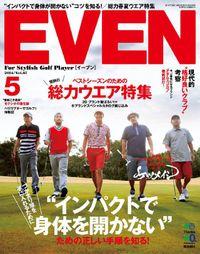EVEN 2014年5月号 Vol.67