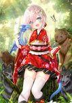 Nostalgia world online〜首狩り姫の突撃! あなたを晩ご飯!〜【電子書籍限定書き下ろしSS付き】