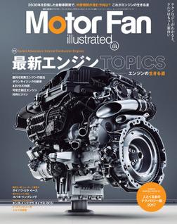 Motor Fan illustrated Vol.129-電子書籍