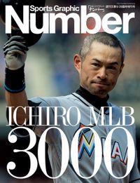 Number(ナンバー)臨時増刊 ICHIRO MLB 3000