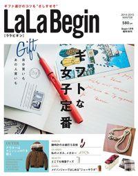 LaLa Begin(Begin1月号臨時増刊 2014-15 WINTER)