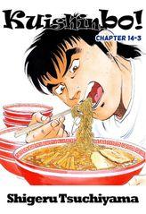 Kuishinbo!, Chapter 14-3