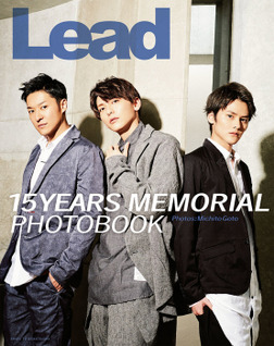 Lead 15YEARS MEMORIAL PHOTOBOOK【電子版特典付】-電子書籍