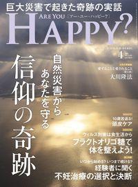 Are You Happy? (アーユーハッピー) 2021年4月号